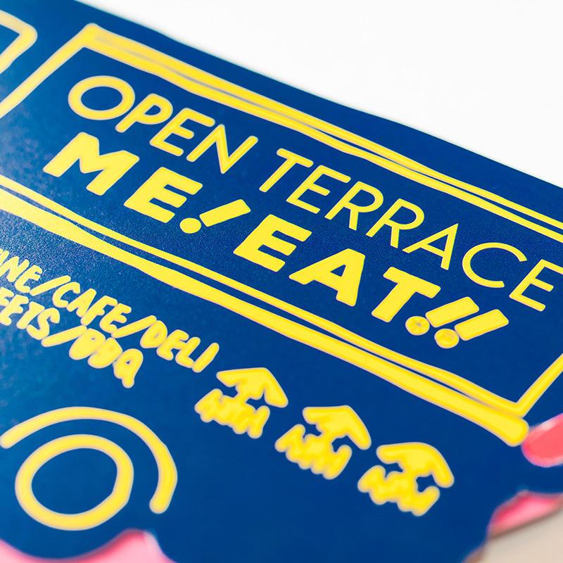 ME EAT/ DMデザイン