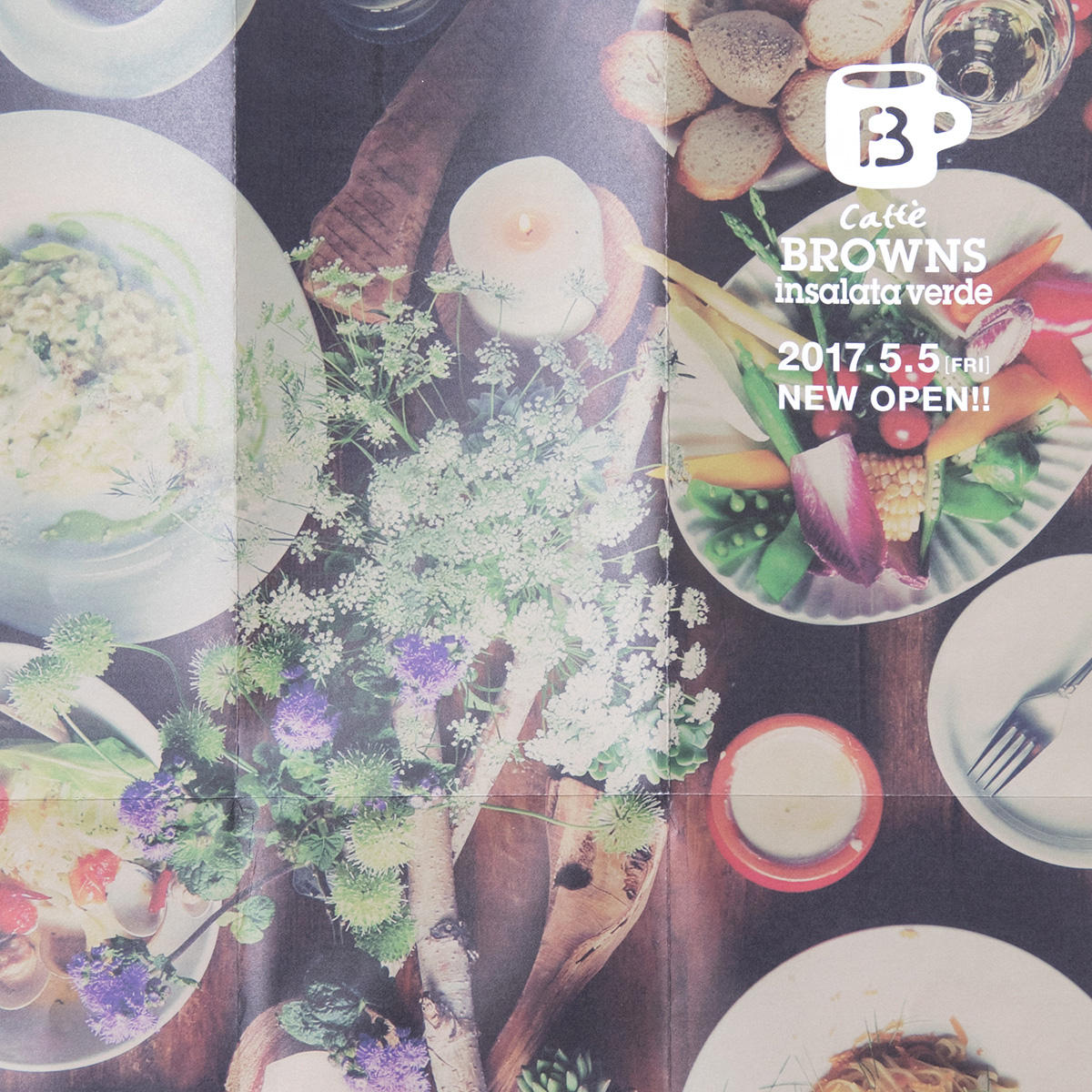 caffe BROWNS/ DMデザイン